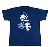 CSTシャツ