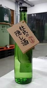 越の誉 杜氏の隠し酒 純米酒 720ml