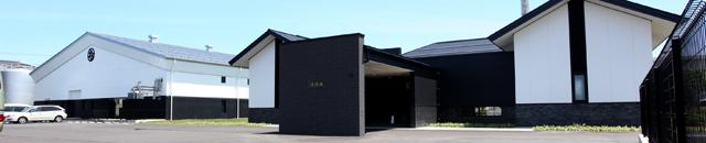 日本酒ミュージアム『酒彩館』